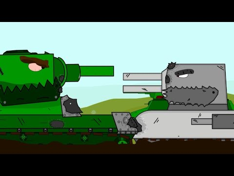 Победит сильнейший - Мультики про танки
