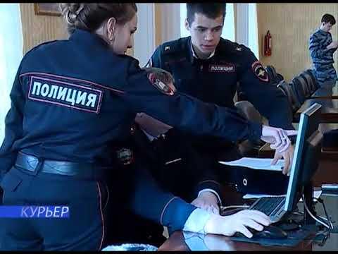 28 03 На базе НФ Краснодарского университета МВД России прошла VII Межвузовская научно практическая