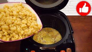Гениальный шедевр из САМЫХ дешевых продуктов в мультиварке Макароны с фаршем на обед или ужин