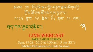 Day1Part3: Live webcast of The 6th session of the 15th TPiE Live Proceeding from 18-28 Sept. 2013