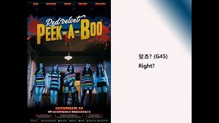 Red Velvet /  Peek- A-Boo Lyrics Video for Korean Learners Mp3