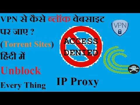 Unblock  Everything Vpn For Window Chrome Extensions Betternet Vpn Torrent Unblock By Dgtech