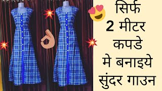 full length Gown only in 2 Mtr Fabric 💃💃