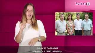 МИР ГЛУХИХ: Крым наш - 50 оттенков правды