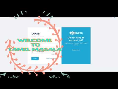 FREE BITCOIN MINING | MINECLOUD REVIEW | 10GHS FREE POWER | EARN ONLINE TAMIL