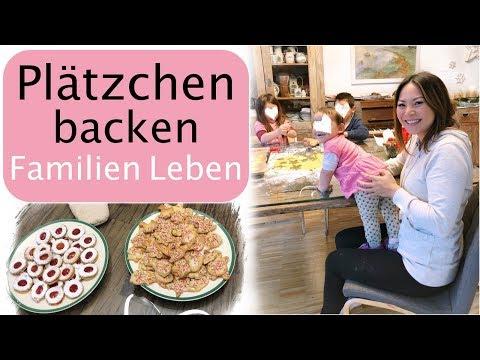 In der Weihnachtsbäckerei 🍪 Elisas 1. Purzelbaum! Hähnchen Curry kochen | VLOG | Mamiseelen