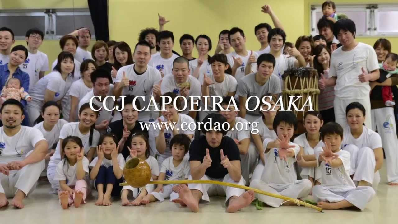 大阪 カポエイラ