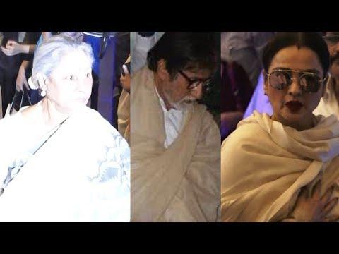 Amitabh Bachchan,  Rekha , Jaya Bachchan At Prayer Meet Of Late Krishna Raj Kapoor
