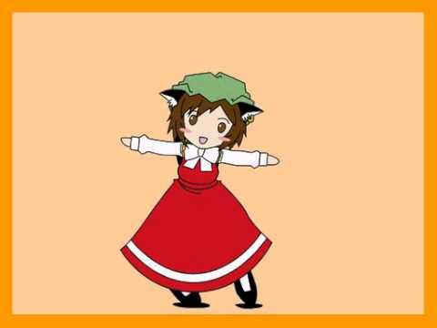 【Touhou】Chen's Cute Dance Steps (Mojipittan)【東方】