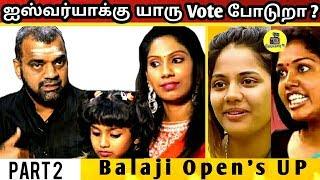 Balaji Nithya Open's UP : ஐஸ்வர்யாக்கு எப்படி யாரு Vote போடுறா ? How ! Vijay TV ! Bigg Boss Tamil
