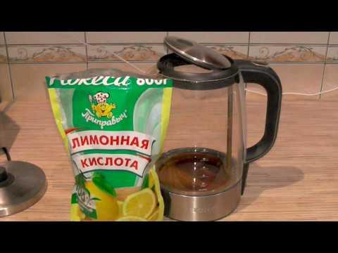 Как почистить электрический чайник от ржавчины