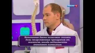 Эпилепсия и кетогенная диета. Программа