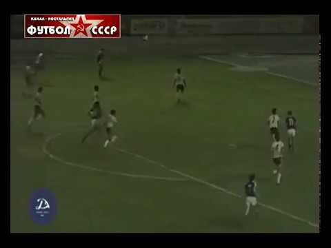 1984 Динамо (Тбилиси) - Арарат (Ереван) 2-0 Чемпионат СССР по футболу