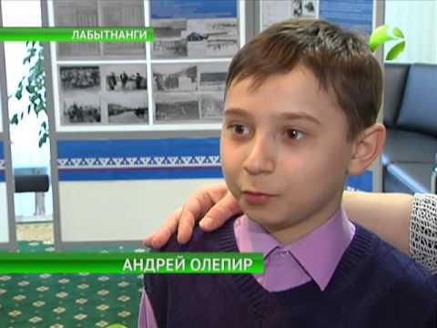 Ямал выделит 300 млн на улучшение жилья молодым семьям