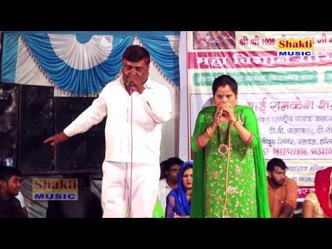 टापू में छोड़ आया दौरानी तेरी नै   Seth Tara Chand   HIT Ragni   Gajender Dosa   Shakti Music