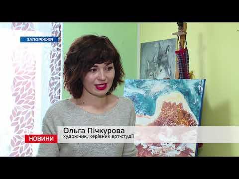 День. Новини TV5. Випуск 15-00 за 17.10.2019