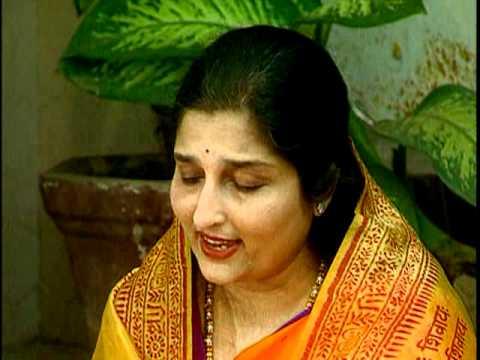 Subah Ki Pehli Kirno Mein Shiv Ka Roop Samaaya [Full Song] - Shiv Dham