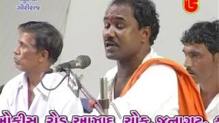Sacha Saheje Male || Ramdas Gondaliya || Palubhai Gelva Aayojit 01-Kandagra (Kutch) Live