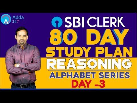 SBI Clerk Pre 80 Day Plan | Alphabet Series By Sachin Sir | Reasoning | Day - 3