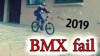 BMX ФЕЙЛЫ 2019 | (+Фейлы школьников BMX)