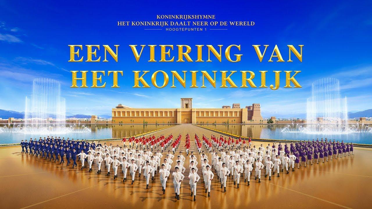 Christelijke koormuziek 'Koninkrijkshymne: het koninkrijk daalt neer op de wereld' Hoogtepunten I: Een viering van het koninkrijk