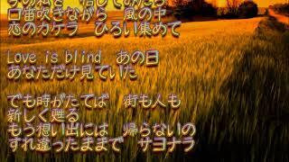「Koibitotachi No Ashita」歌詞付き 歌:大石恵