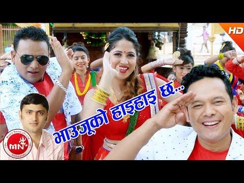 New Teej Song 2074 | Bhaujuko Hai Hai - Badri Pangeni & Priya Bhandari Ft. Shankar BC