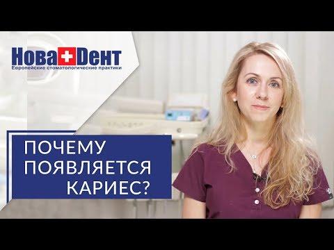 😌 Безболезненные методы лечения кариеса и профилактика заболевания. Лечение кариеса. 12+
