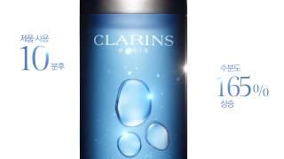 건조한 피부를 위한 클라란스 파란 에센스