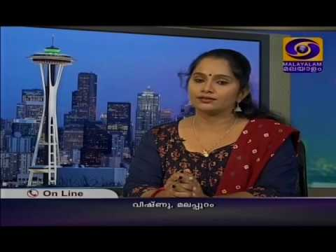 Employment News and Career Show Company Secretary Special Episode DDMalayalam