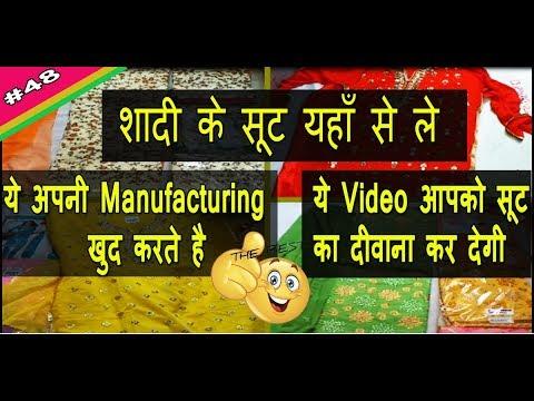 Wholesale Suit Market Chandni Chowk   Best suit market   Rahul Baghri