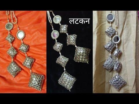5e9fef802ce109 डिज़ाइनर लहंगे के लिये fancy लटकन बनाएं | Make fabric latkan for party wear  designer lehenga, blouse