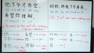 """[0-50] How to say """"I hope you understand"""" in Chinese"""