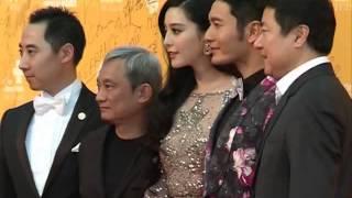 新華社》第四屆北京國際電影節開幕