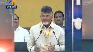 6 AM   Ghantaravam   News Headlines   20th February 2019   ETV Andhra Pradesh