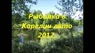 видео Отдых в Карелии 2017. Активный отдых и экскурсии в Карелии и на Кольском. Туры от туроператора