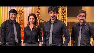 Tamil New Movie 2017  Latest Tamil Super Hit Movie 2017  hd