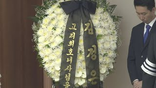 김정은 위원장이 보낸 조화, 반영구 보존 검토 / 연합뉴스TV (YonhapnewsTV)