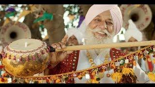 DJ HMD - String is King 2 (Feat. Manjit Pappu)