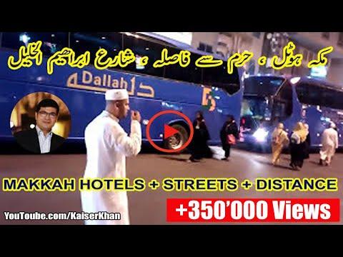 Makkah hotels , Ibrahim All Khalil Road