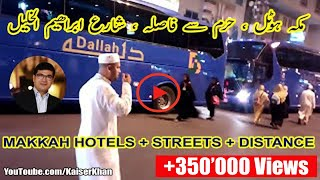 Makkah Hotels , Ibrahim Al- Khalil Road in URDU