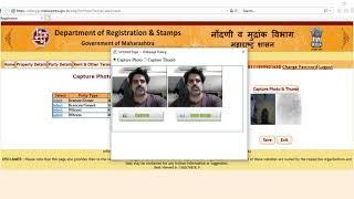 Efiling IGR Maharashtra KYC Process