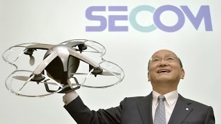 World's First SECOM Flying Security Robot Drone Catches 'Burglar' By Three P's Entertainment
