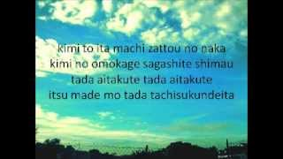 Flumpool 春風 (harukaze) lyrics in romaji. this was my second lyric...