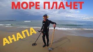 #Анапа #Витязево ПОГОДА НЕ РАДУЕТ. КОГДА ПРИДЕТ ЖАРА