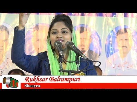Rukhsar Balrampuri, Bahadurganj Kishanganj Mushaira 2016, Mushaira Media