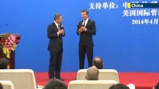 David Beckham starts China charity fund