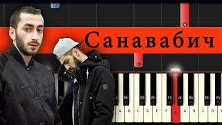 MiyaGi ft. Эндшпиль - Санавабич (Piano tutorial) | Remake