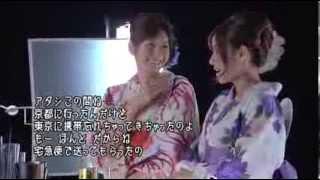 恵比寿ロータリー姉妹 (麻美ゆま、Rio)