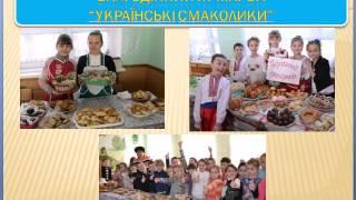 Волонтерська робота НВК